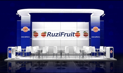 Ruzi Fruit