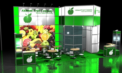 Akhmed Fruit Co.