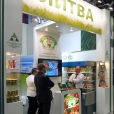 Exhibition stand of Ministry of Agriculture of the Republic of Lithuania, exhibition PRODEXPO 2012 in Moscow