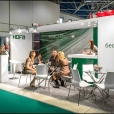 "Exhibition stand of ""Hofa"" company, exhibition WORLD FOOD MOSCOW-2012 in Moscow"