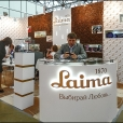 "Exhibition stand of ""NP Foods"" company, exhibition WORLD FOOD MOSCOW-2013 in Moscow"
