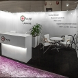 "Exhibition stand of ""Borshchahivskiy Chemical-Pharmaceutical Plant"", exhibition FINISHED PRODUCTS EUROPE 2015 in Geneva"