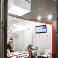 "Exhibition stand of ""Kreiss"" company, exhibition ANUGA 2015 in Cologne"