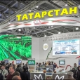Stand of the Republic of Tatarstan, exhibition GOLDEN AUTUMN 2015 in Moscow