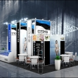 "Exhibition stand of ""Estonian Association of Fishery"", exhibition CHINA FISHERIES & SEEFOD EXPO 2015 in China"