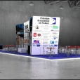 "Exhibition stand of ""Estonian Association of Fishery"", exhibition WORLD FOOD UKRAINE-2010 in Kiev"