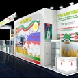 Exhibition stand of Republic of Tatarstan, exhibition INTERNATIONAL GREEN WEEK 2019 in Berlin