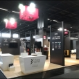 "Exhibition stand of ""Valinge"" company, exhibition INTERZUM 2019 in Cologne"