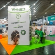 "Exhibition stand of ""Core"" company, exhibition HUND UND PFERD 2019 in Dortmund"