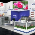"Exhibition stand of ""Biovela"" company, exhibition ANUGA 2019 in Cologne"