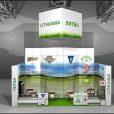 Exhibition stand of Ministry of Agriculture of the Republic of Lithuania, exhibition PRODEXPO 2011 in Moscow