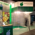 "Exhibition stand of ""Akhmed Fruit Co."" company, exhibition FRUIT LOGISTICA-2010 in Berlin"